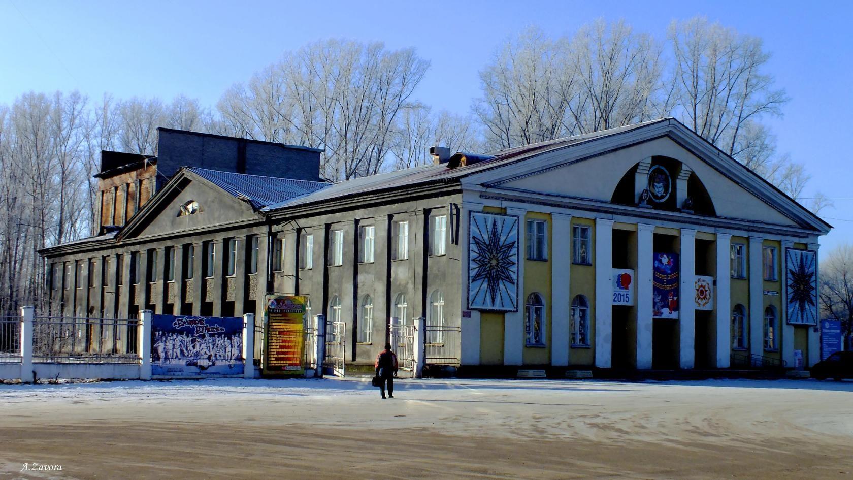 дк маяковского прокопьевск фото часто приезжает